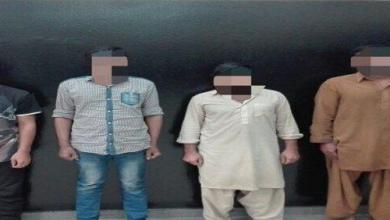 Photo of ضبط عصابة امتهنت خطف العمالة بالرياض