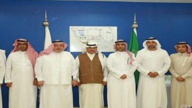 Photo of مجلس إدارة جديد لمركز الرياض الدولي للمؤتمرات والمعارض