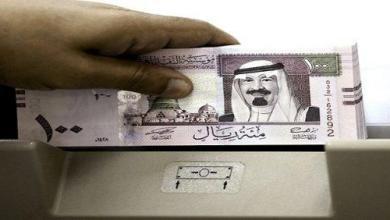 Photo of إيقاف الخدمات البنكية لمتجاهلي تحديث العنوان الوطني
