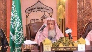 Photo of كبار العلماء: عشوائية صواريخ الحوثي تثبت نهجهم الإجرامي