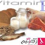 Photo of فيتامين «بي1» B1 وأهميته