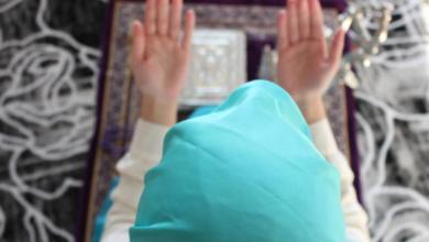 Photo of أدعية تعجيل الزواج