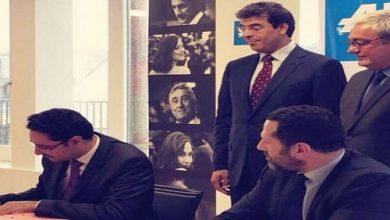 Photo of تعاون بين (التواصل الحكومي) ووكالة أنباء فرنسا
