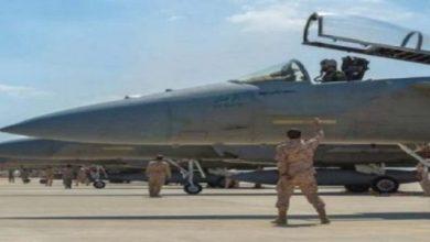 Photo of وظائف في القوات الجوية