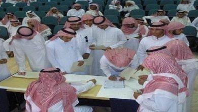 Photo of 598 وظيفة في غرفة الرياض