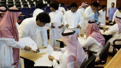 Photo of سعود القحطاني: وظائف متعددة للسعوديين