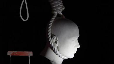 Photo of ما تفسير الحلم بعقوبة الإعدام؟