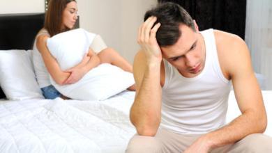 Photo of 4 أسباب تؤدي إلى تراجع الرغبة الجنسية عند الرجال