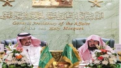 Photo of الملك يتكفل بتأشيرات دخول المعتمرين والحجاج