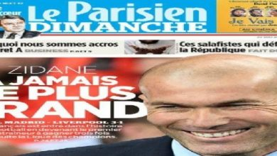 Photo of إعجاز زيدان يتصدر أغلفة صحف فرنسا