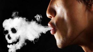 Photo of ضرر صحي جديد للتدخين لن تتوقعه