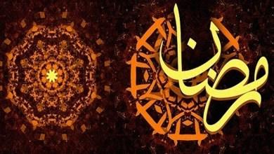 Photo of ادعية رمضانية رائعة