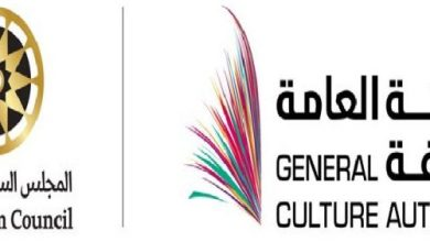 Photo of هيئة الثقافة تقيم أياماً ثقافية سعودية بطاجيكستان