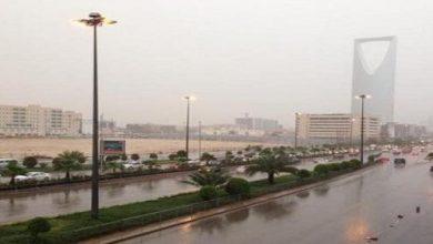 Photo of أمطار على الرياض والقصيم