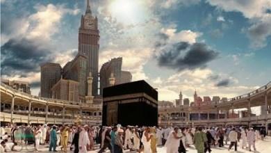 Photo of السياحة في مكة وافضل معالم مكة المكرمة بالصور