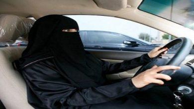 Photo of رسالة من (المرور) لراغبات استبدال رخص القيادة الخارجية