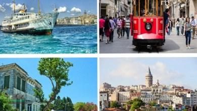 Photo of دليلك السياحي لزيارة مدينة اسطنبول