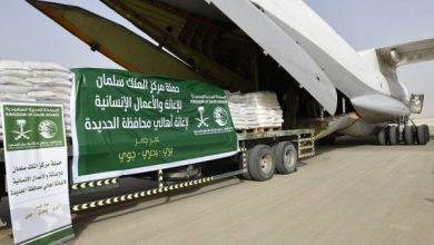 Photo of انطلاق طلائع الجسر الجوي الإغاثي السعودي للحديدة