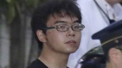Photo of اليابان: مقتل شخص وإصابة امرأتين طعناً