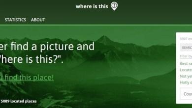 Photo of موقع ويب لتحديد أماكن الصور الرائعة