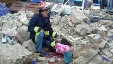 Photo of غواتيمالا: زلزال بقوة 5.8 درجات