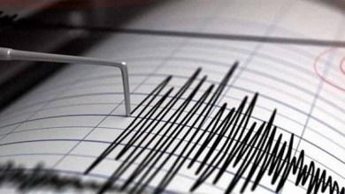 Photo of زلزال بقوة 5.5 يهز منطقة بيلوبونيز جنوب اليونان