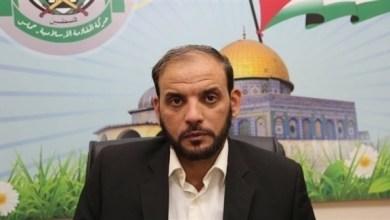 Photo of حماس: إلغاء مباراة الأرجنتين موقف مقدر ويساهم في عزل إسرائيل