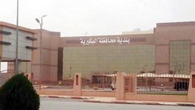 Photo of بلدية البكيرية تُهيئ الحدائق والمنتزهات استعدادا لإجازة الصيف
