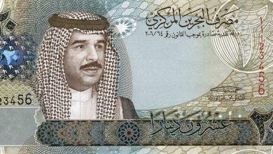Photo of الدينار البحريني يتعافي بفضل إجراء سعودي خليجي