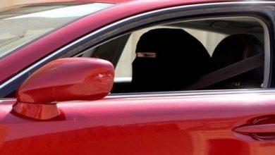 Photo of قيادة المرأة تزيد القروض البنكية للأفراد