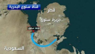 Photo of مصادر تكشف تفاصيل مهمة عن موعد حفر قناة سلوى البحرية