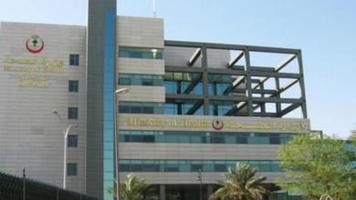 Photo of الصحة تطلق ثلاث مبادرات لتحفيز القطاع الخاص للتحول لشركات مساهمة عامة