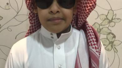 Photo of طفل سعودي كفيف يحقق تميزا إبداعيا في تقنيات الأجهزة الذكية