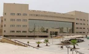 Photo of بدء القبول بدبلوم الأمن والسلامة المهنية بجامعة الأمير سطام بالخرج