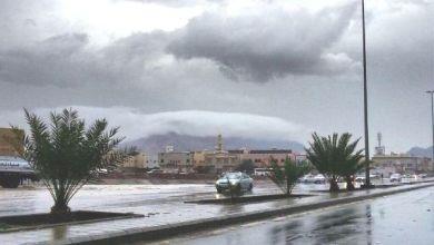 Photo of طقس السبت.. فرصة لهطول أمطار رعدية على 3 مناطق بالمملكة