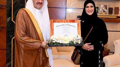 Photo of أمير المنطقة الشرقية يستقبل الطالبة الكفيفة رقية عجاج