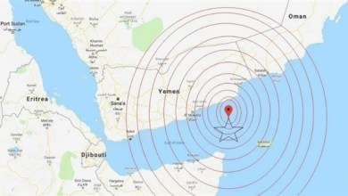Photo of اليمن: زلزال عنيف بـ 6.2 درجات في خليج عدن ومخاوف من تسونامي
