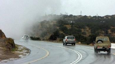 Photo of طقس اليوم..أمطار في 4 مناطق ورياح في 3