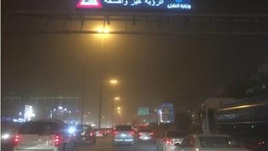 Photo of بالفيديو.. غبار شديد يجتاح الرياض ومحافظاتها