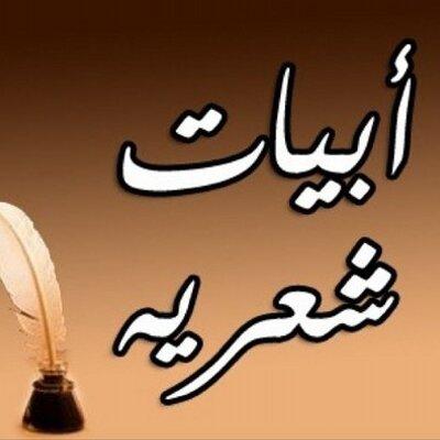 Photo of شعر عن المرأة الجميلة , اشعار عن النساء , قصيدة عن جمال المرأة