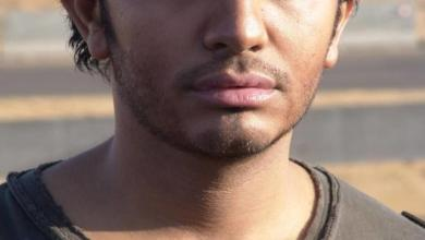 Photo of كلمات اغنية قابلتيني – تامر حسني