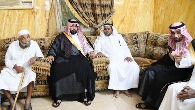 Photo of بالصور.. أمير منطقة جازان بالنيابة يعزي ذوي الشهيد الرقيب يحيى الأمير