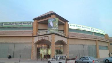 Photo of 750 منحة دراسية لأبناء الشهداء والمعسرين بالجامعة العربية المفتوحة