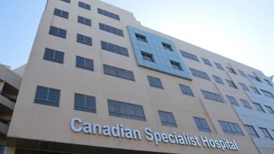Photo of إمهال طلاب الطب السعوديين في كندا 3 أسابيع للمغادرة