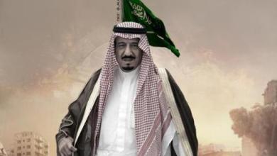 Photo of صور خلفيات الملك سلمان , رمزيات الملك سلمان