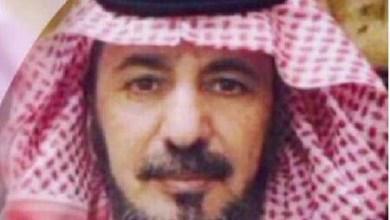 Photo of صور و تفاصيل عتق رقبة المعلم سويد العصيمي , صور المعلم سويد العصيمي