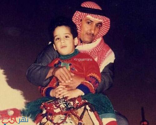صور الامير محمد بن سلمان في مرحلة الطفولة ولي العهد و هو طفل
