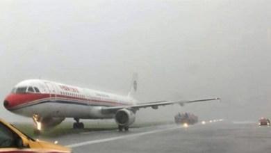 Photo of انزلاق طائرة صينية قبالة مدرج بمطار في الفلبين وسط هطول غزير للأمطار