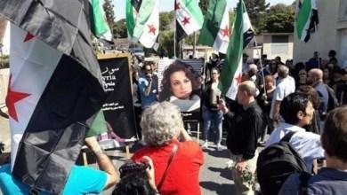 Photo of تشييع الممثلة السورية المعارضة مي سكاف قرب باريس