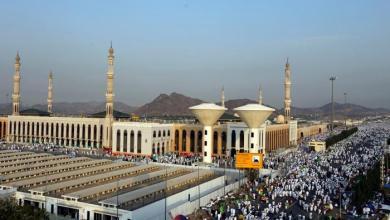 Photo of مسجد نمرة يكتسي البياض في يوم عرفة